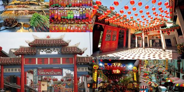 china town my